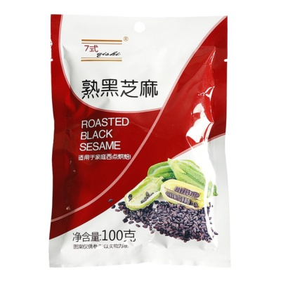 Qishi Roasted Black Sesame 100g