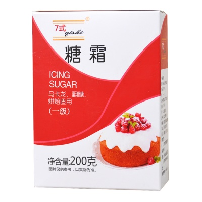 Qishi Boxes of Icing Sugar 200g