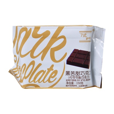 Qishi Dark Bittersweet Chocolate 150g