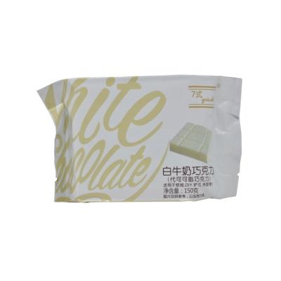 Qishi White Milk Chocolate 150g