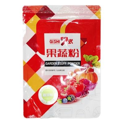 Qishi Garden Stuff Powder Spinach Powder 100g