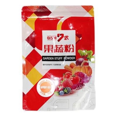 Qishi Garden Stuff Powder Carrot Powder 100g