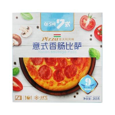 7式意式香肠比萨 9寸