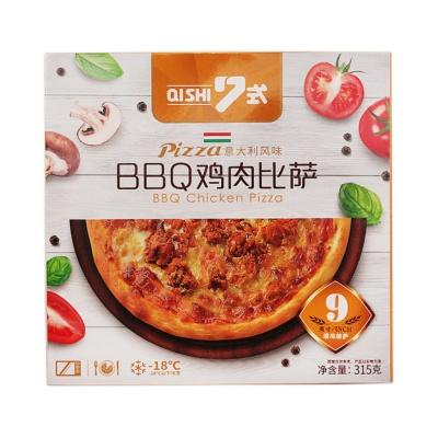 7式意式BBQ鸡肉比萨 9寸