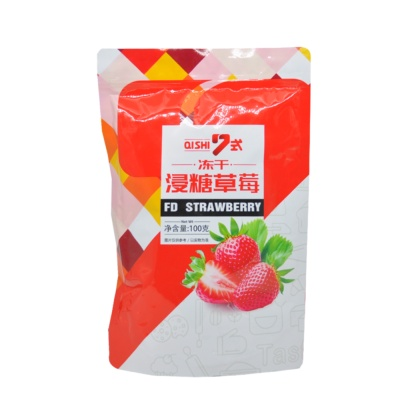 Qishi Strawberry 100g