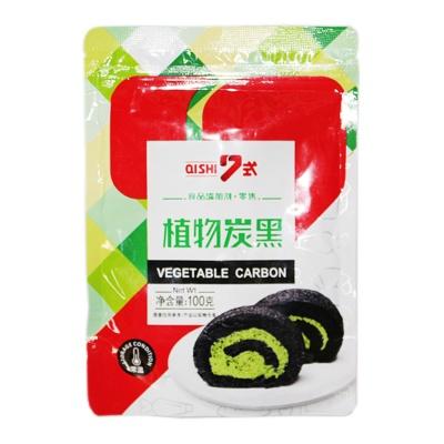 Qishi Vegetable Carbon 100g