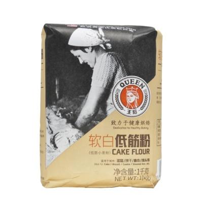 Queen Cake Flour 1kg