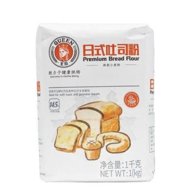 Queen Premium Bread Flour 1kg