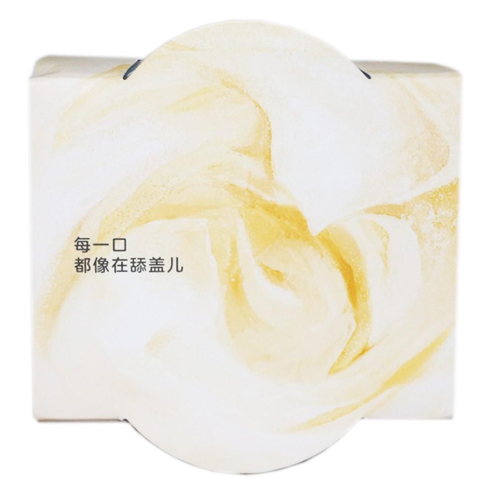 Lepur Plain Greek Yogurt 135g