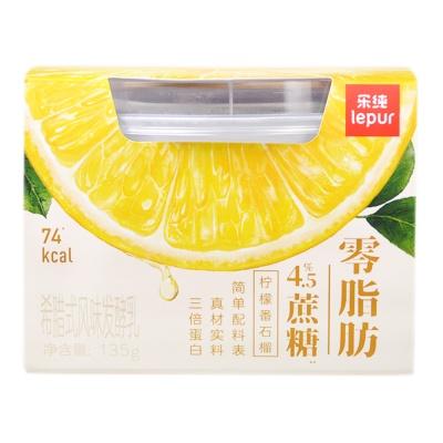 乐纯希腊式风味发酵乳-零脂肪柠檬 135g