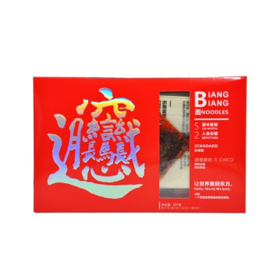 BiangBiang Noodles(Standard) 307g