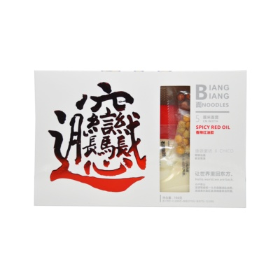 BiangBiang Noodles(Spicy Red Oil) 186g