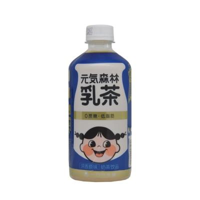 元气森林原味乳茶 450ml