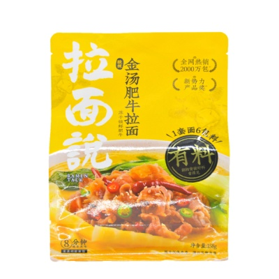 (Hand-Pulled Noodle) 158g