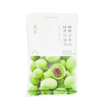 关茶咖啡豆夹心抹茶巧克力 55g