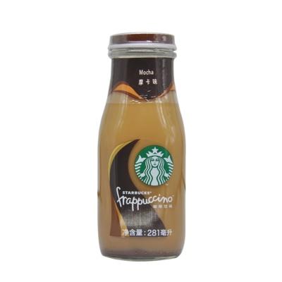 (Coffee) 281ml