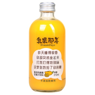 Dream Days Mango Juice Drink 310ml