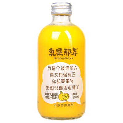 Dream Days Orange Juice Drink 310ml
