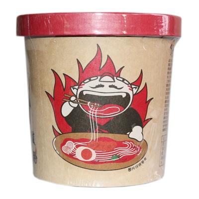 Shizuren Hot And Sour Silk Noodles 130g