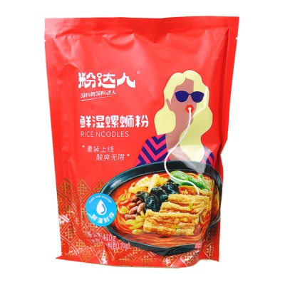 Fendaren Rice Noodles 418g
