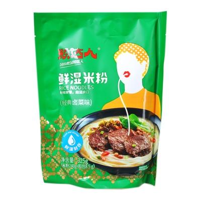Fendaren Rice Noodles 325g
