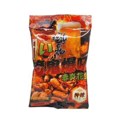 Spicy Peanuts 80g