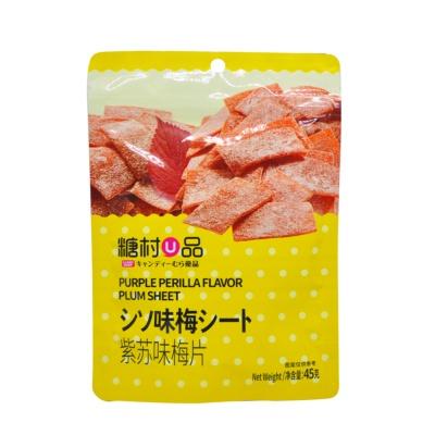 糖村U品紫苏味梅片 45g