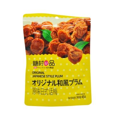 Candy Dorp Original Japanese Style Plum 45g