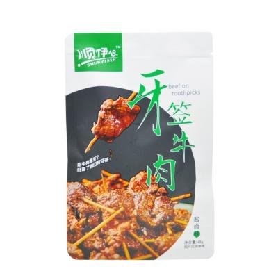顺伊心牙签牛肉(酱卤味) 45g