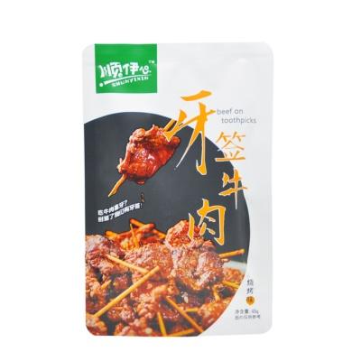 顺伊心牙签牛肉(烧烤味) 45g