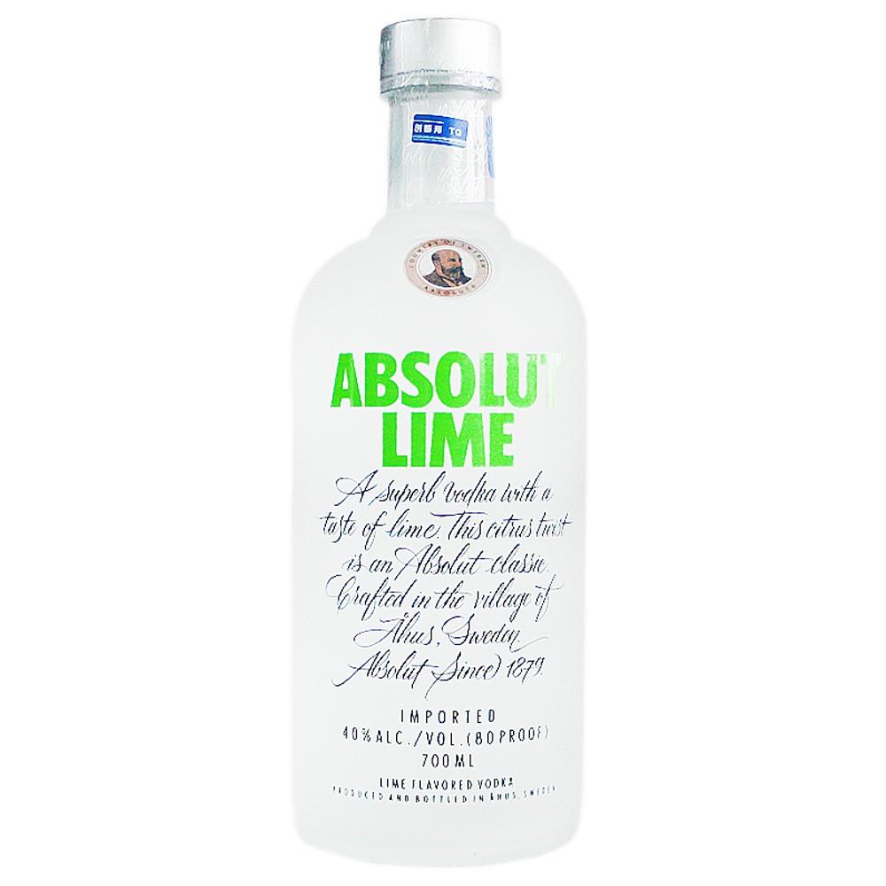Absolut Lemon Flavour Vodka 700ml