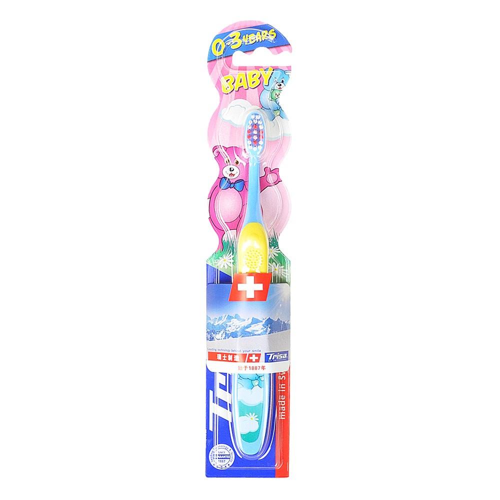 Trisa Baby Soft-bristle Toothbrush (0-3 years)
