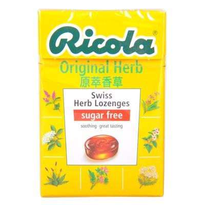 Ricota Vanilla(Sugar Free) 40g