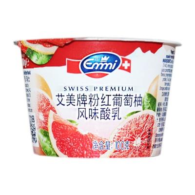 Emmi Swiss Premium Yoghurt Pink Grapefruit 100g