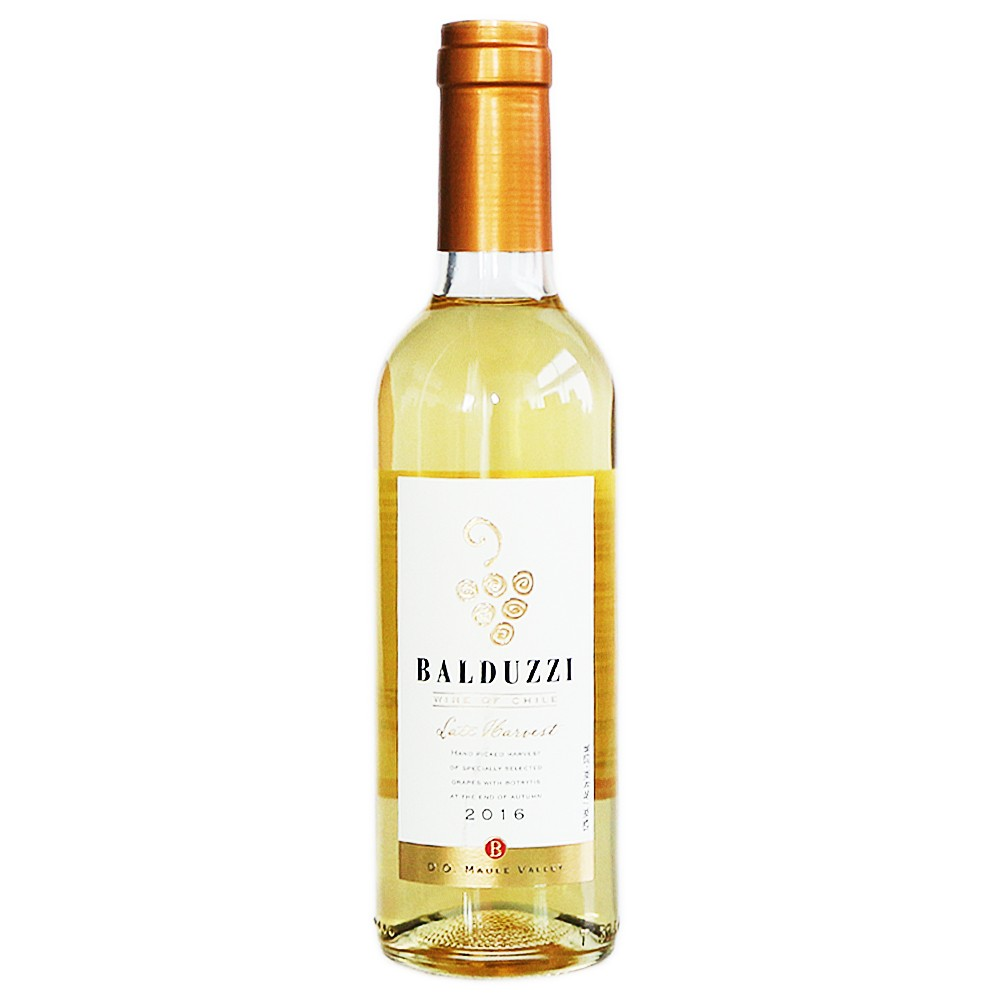 (wine) 750ml