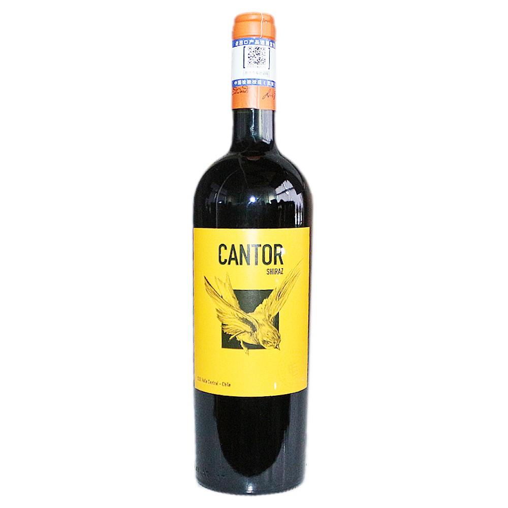 Cantor Shiraz Dry Red Wine 2017 750ml