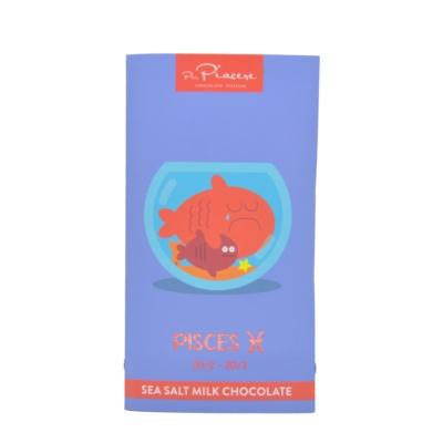 (Chocolate) 45g