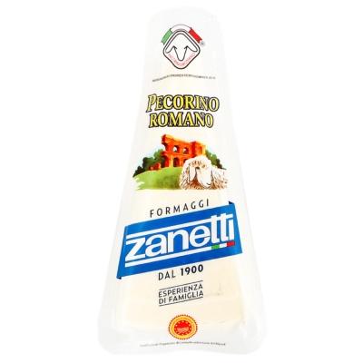 Zanetti Pecorino Romano Cheese 200g