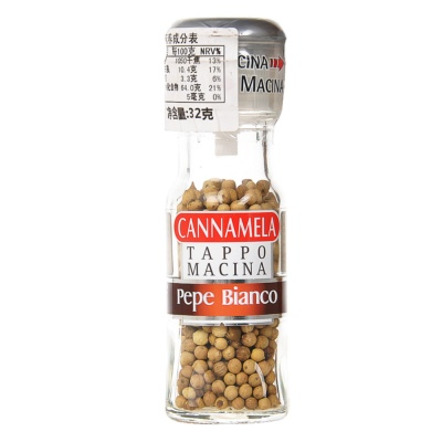 Cannamela White Pepper Grinder 32g