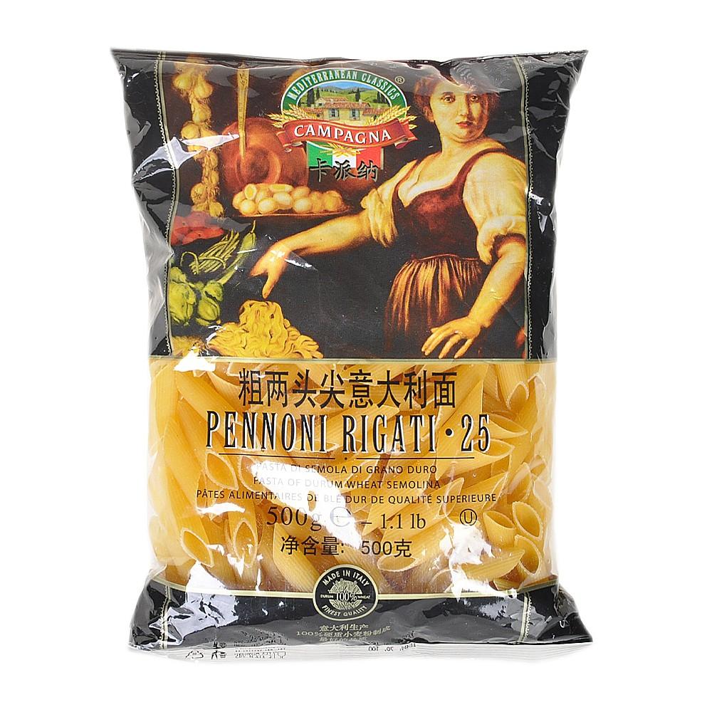 Campagna Pennoni Rigati 25#Traditional Home Style Pasta 500g