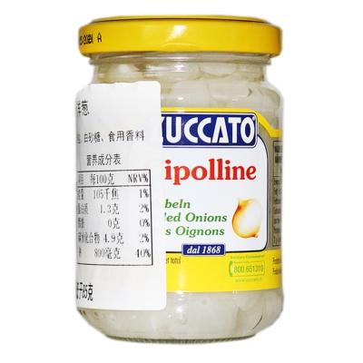 Zuccato Cipolline Pickled Onions 150g