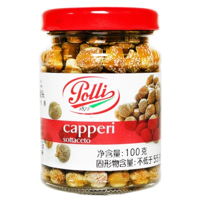 Polli Capers In Wine Vinegar 100g