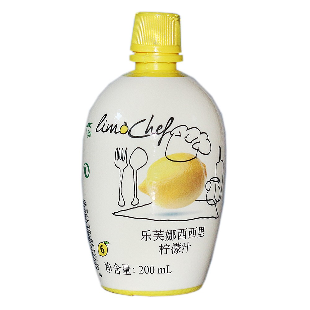 Limochey 100% Lemon Juice 200ml