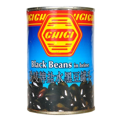Ghigi Black Beans in Brine 400g