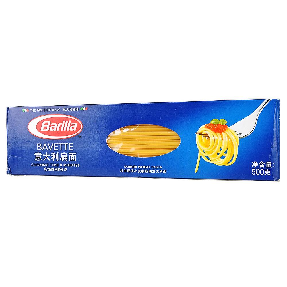 Barilla #13 Bavette (Box) 500g