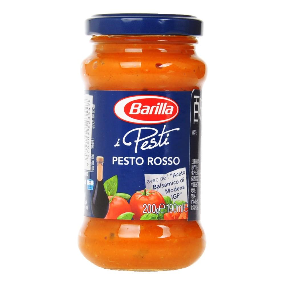 Barilla Pesto Rosso Pasta Sauce 200g