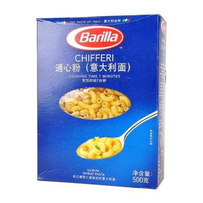 Barilla Chifferi Macaroni 500g