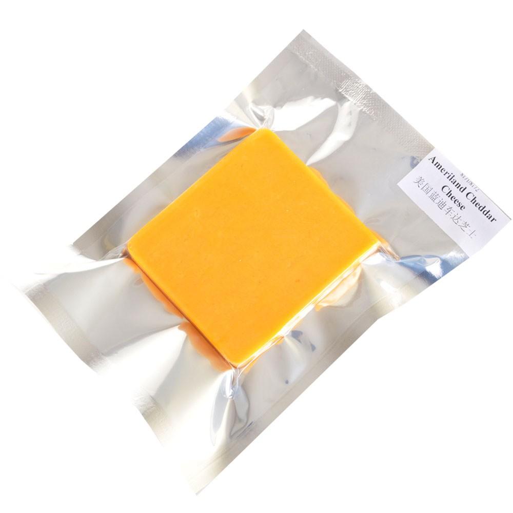 Ameriland Colored Cheddar Cheese(Mild) 100g