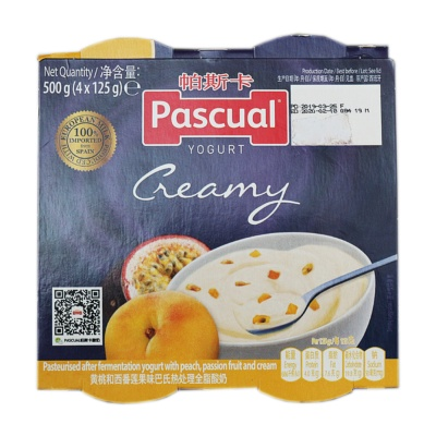 Pascual Thick & Creamy Peach & Passion Fruit 125g