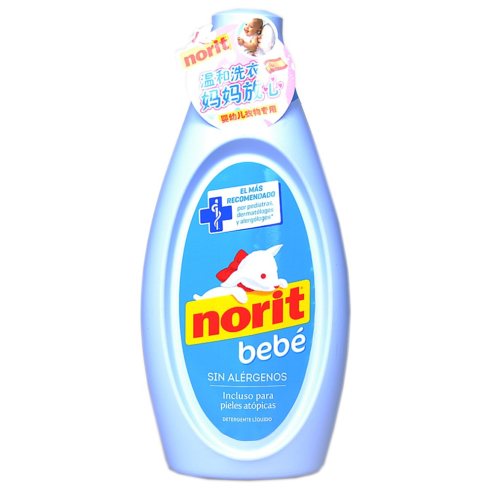 Norit Soft Laundry Liquid (For Infant And Toddler Clothing) 750ml